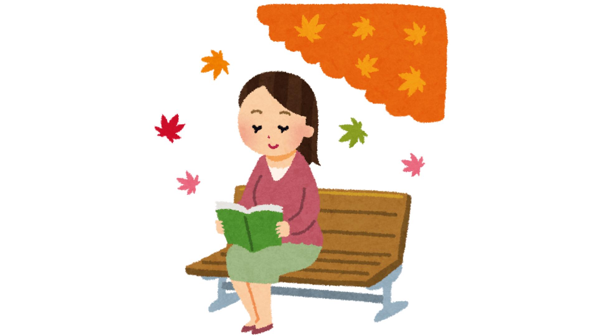 本は高コスパ教材。読書を薦める理由【本で学び理由を理解する】
